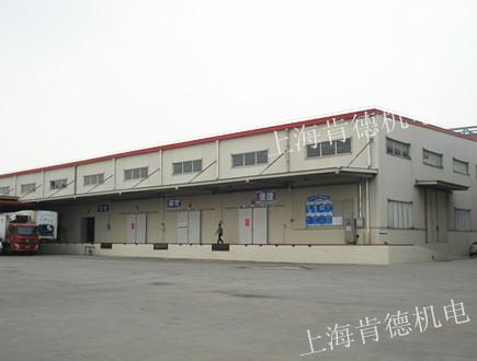 肯德上海佳凌大型物流冷库工程解决方案