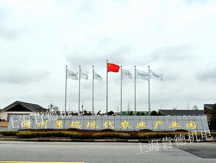 江苏南通通州景瑞现代农业产业园大型冷库
