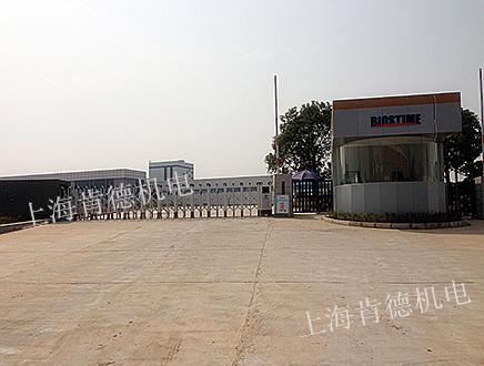 合生元湖南分公司6000平方米阴凉库工程